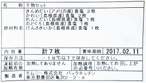 20160924c.jpg
